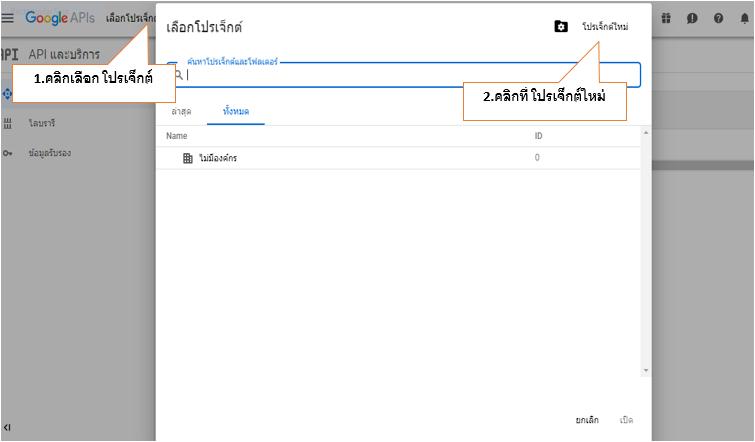 FullCalendar Integrate With Google Calendar API